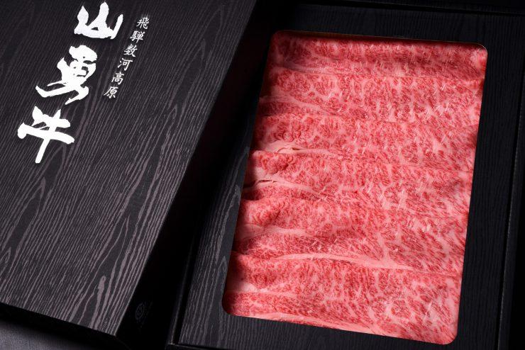 sukiyaki-chuck-30