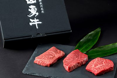 steak3set