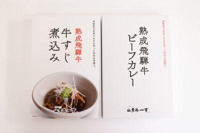 gyusuji-curry