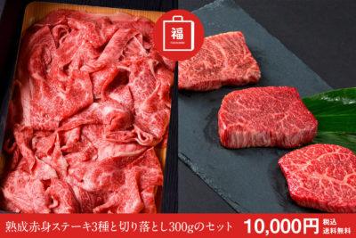 fukubukuro01
