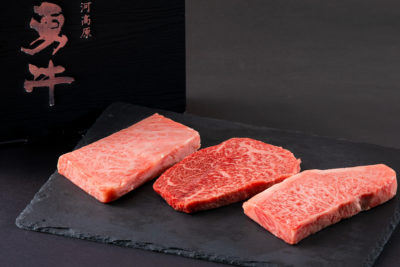 limited-steak-set